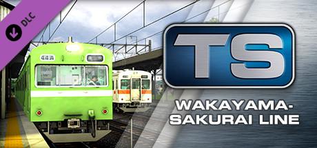 Wakayama Sakurai Lines